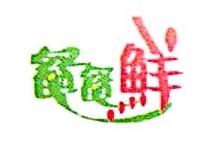 嘉兴市港区餐餐鲜农产品专业合作社 最新采购和商业信息