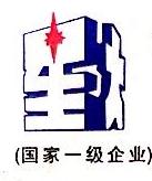 湖南星大建设集团有限公司东莞分公司 最新采购和商业信息