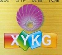 深圳湘友鑫源商贸有限公司 最新采购和商业信息