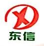 峡江县东信汽车贸易有限公司 最新采购和商业信息