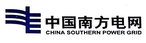 广东电网汕头南澳供电局 最新采购和商业信息