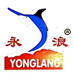 武汉永浪教学设备有限公司 最新采购和商业信息