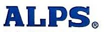 阿尔卑斯(上海)国际贸易有限公司 最新采购和商业信息