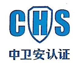 中卫安(北京)认证中心 最新采购和商业信息