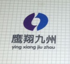 北京鹰翔九州科贸有限公司