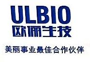 杭州欧俪生物科技有限公司 最新采购和商业信息
