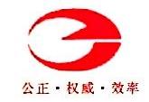 湖南省国鼎招标咨询有限公司郴州分公司 最新采购和商业信息