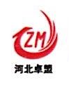 河北阜航玻璃制品有限公司