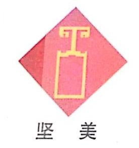 江西家乐铝业有限公司 最新采购和商业信息
