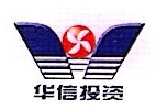 河北华信投资集团有限公司 最新采购和商业信息