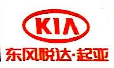 兰溪玮龙汽车销售服务有限公司 最新采购和商业信息