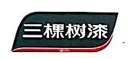 杭州富阳水娟装饰材料有限公司 最新采购和商业信息