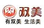 甘肃双美科工贸发展有限公司 最新采购和商业信息