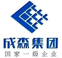 龙岩市龙派工贸有限公司 最新采购和商业信息