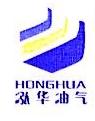 四川泓华油气田工程科技有限公司 最新采购和商业信息