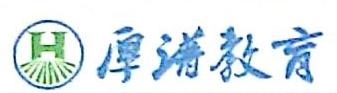 北京厚谱教育咨询有限责任公司 最新采购和商业信息