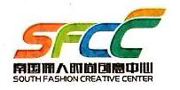 深圳市南国俪人投资发展有限公司 最新采购和商业信息