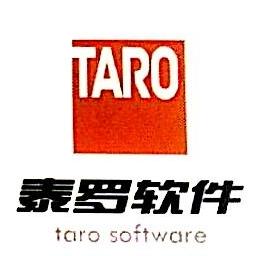 厦门泰罗软件有限公司 最新采购和商业信息