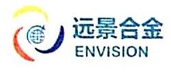 陕西远景合金有限公司 最新采购和商业信息