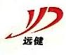 江西省远大体育器材有限公司 最新采购和商业信息