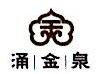江西腾龙林业有限公司 最新采购和商业信息