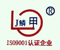 山东省宁津鑫溢换热设备有限公司 最新采购和商业信息