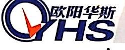 深圳市欧阳华斯电源有限公司 最新采购和商业信息