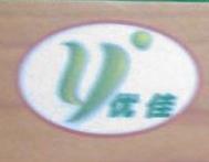 佛山市三水优佳木制品包装有限公司