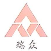 深圳市瑞众机器人科技有限公司 最新采购和商业信息