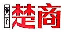 湖北楚商纵横天下传媒有限公司 最新采购和商业信息