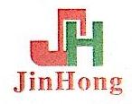 东莞市锦宏货架有限公司 最新采购和商业信息