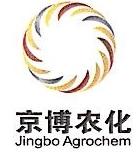京博农化科技股份有限公司广州分公司