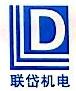 长沙联岱机电科技有限公司 最新采购和商业信息