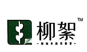 泗水利丰食品有限公司 最新采购和商业信息
