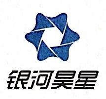 北京银河昊星机电设备有限公司 最新采购和商业信息