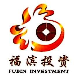 广西福滨投资有限公司 最新采购和商业信息