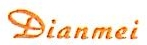 泉州市点美服装辅料有限公司 最新采购和商业信息
