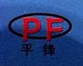 无锡市平锋汽车净化器配件有限公司 最新采购和商业信息