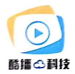 深圳市酷播云科技有限公司 最新采购和商业信息