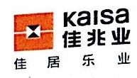 八凯房地产开发(潍坊)有限公司 最新采购和商业信息