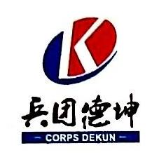 新疆德坤实业集团有限公司 最新采购和商业信息