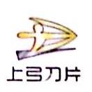 苏州上弓刀片有限公司 最新采购和商业信息