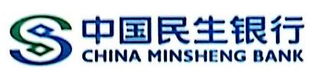 中国民生银行股份有限公司株洲支行 最新采购和商业信息