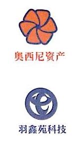 深圳市羽鑫苑科技发展有限公司