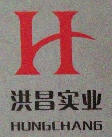 海宁市亚星花色丝有限公司 最新采购和商业信息