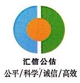 广州汇信保险公估有限公司深圳分公司 最新采购和商业信息