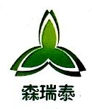 青岛森瑞泰国际贸易有限公司 最新采购和商业信息