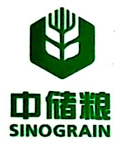中储粮东莞米业有限公司 最新采购和商业信息