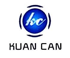 惠州宽灿实业有限公司 最新采购和商业信息