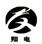 安徽翔龙电气有限公司 最新采购和商业信息
